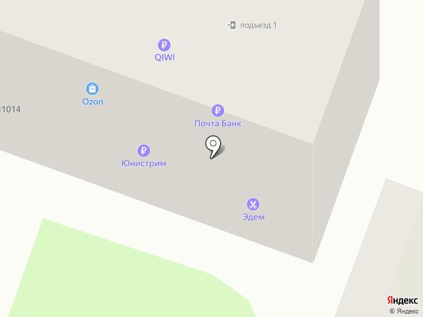 Эдем на карте Брянска