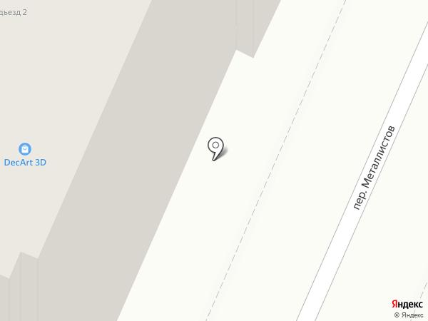 Сеть магазинов мебельной фурнитуры на карте Брянска