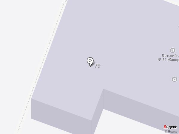 Детский сад №5 на карте Брянска