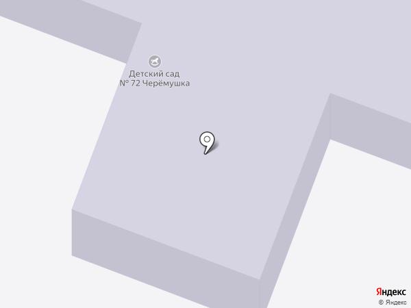 Детский сад №72 на карте Брянска