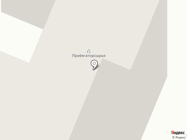 Аврора на карте Брянска