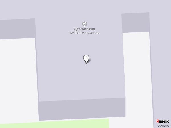 Детский сад №140 на карте Брянска