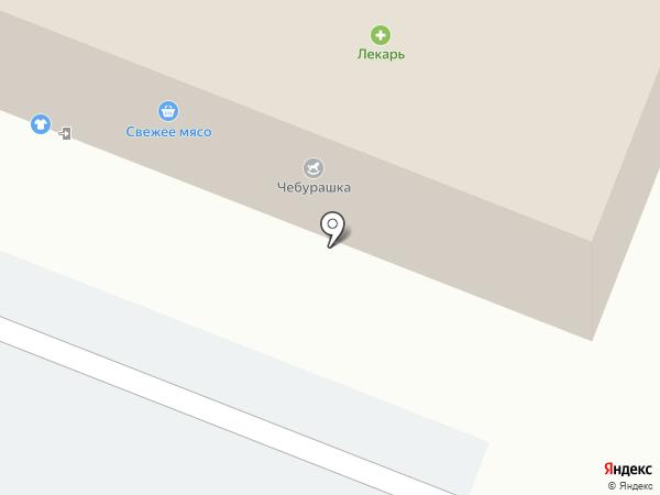 GrossHaus на карте Брянска