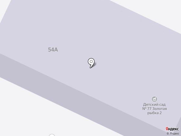 Детский сад №14, Зайчонок на карте Брянска