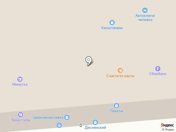 Лилиля на карте Брянска