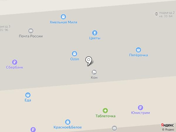 Аланта на карте Брянска