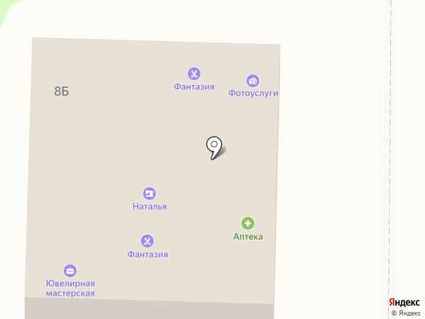 FOX на карте Путевки