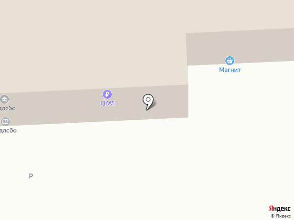 Аэротрансфер на карте Брянска