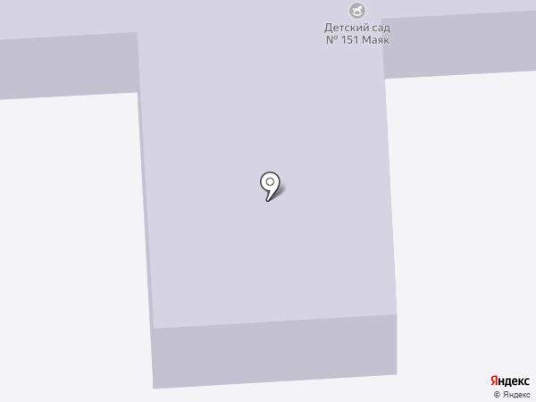Детский сад №151 на карте Брянска