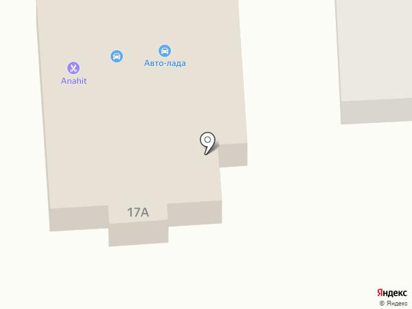 Anahit на карте Брянска