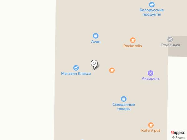 Секонд-хенд на карте Путевки