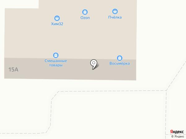 МагнитОптом на карте Путевки