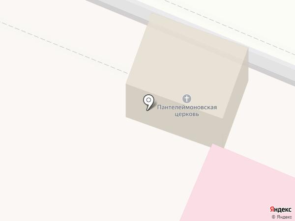 Храм-часовня Пантелеймона Целителя на карте Брянска