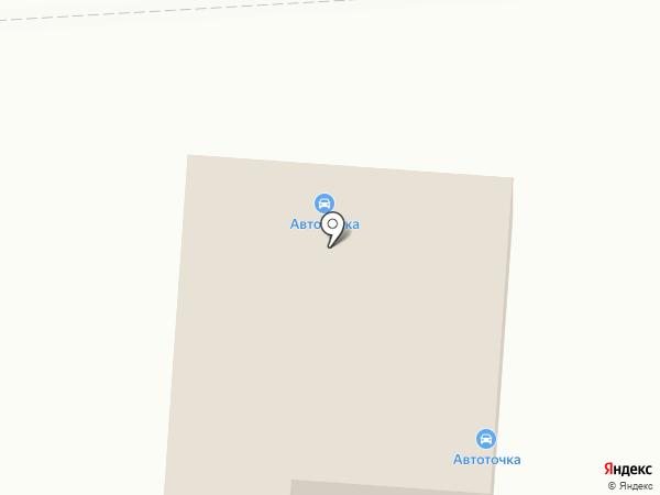 Авто-точка на карте Брянска