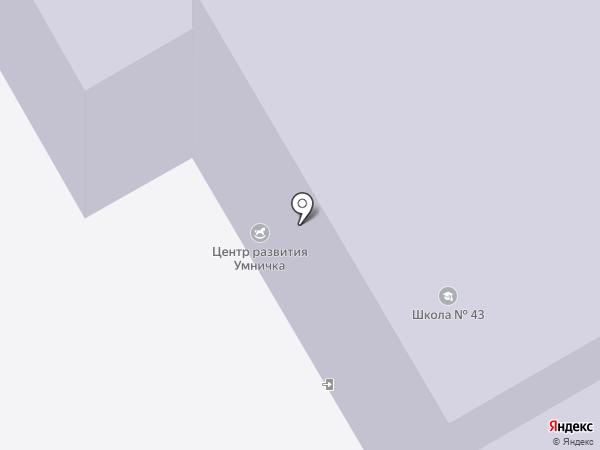 РобоРубик на карте Петрозаводска