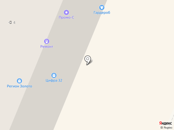 Микроденьги на карте Брянска