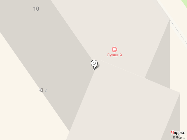 Лучший на карте Брянска