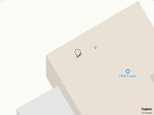Дилерский центр Lifan, Chery на карте Петрозаводска