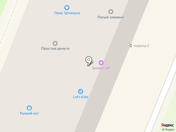 ТМК на карте Брянска