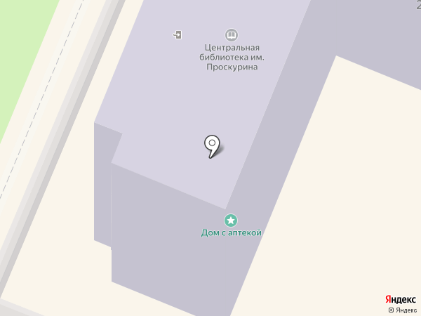 Центральная городская библиотека им. П.Л. Проскурина на карте Брянска