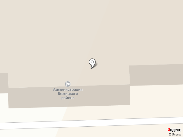 Администрация Бежицкого района на карте Брянска