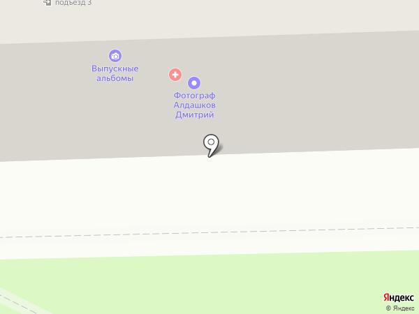 ЗАГС Бежицкого района на карте Брянска