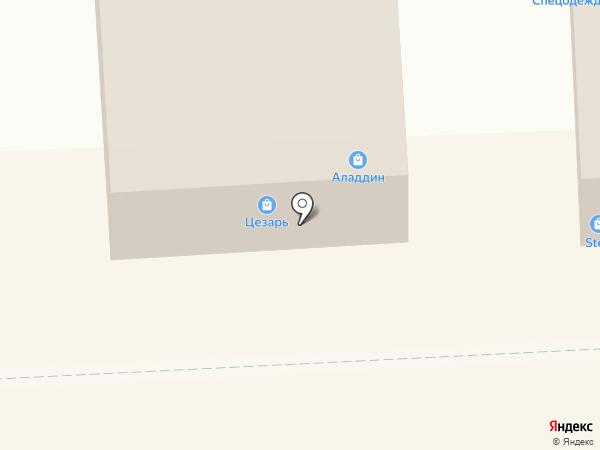 Цезарь на карте Брянска