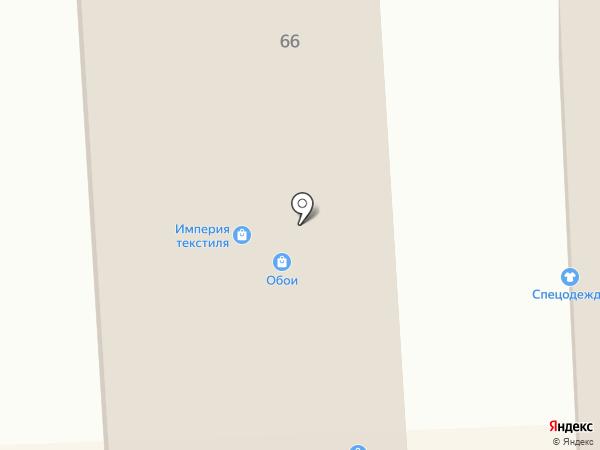 Салон света на карте Брянска