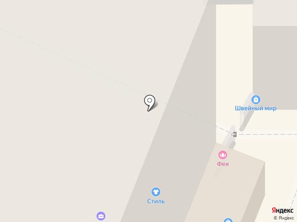 Кабинет нотариуса на карте Брянска