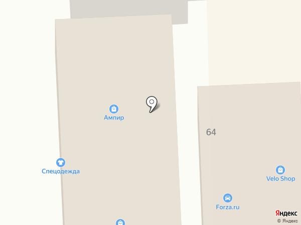 Игрушка на карте Брянска