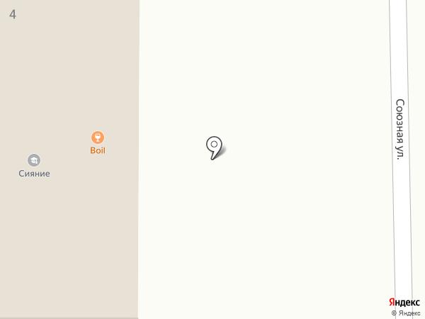 Boil. на карте Брянска