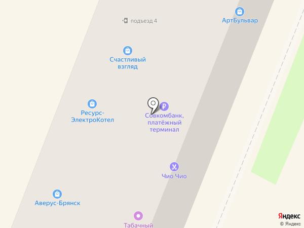 Магазин цветов на ул. 3 Интернационала на карте Брянска
