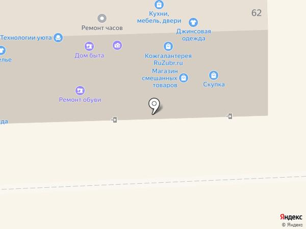 Даром на карте Брянска