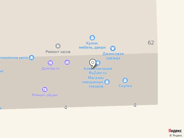 Рок Полёт на карте Брянска