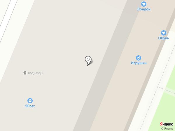 ЦентрОбувь на карте Брянска