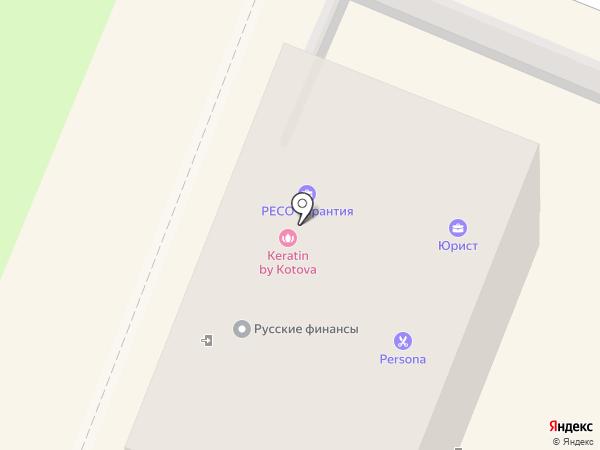 Гермес на карте Брянска