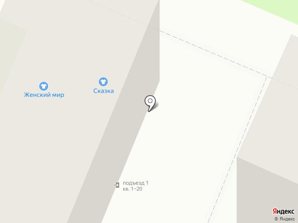 Самоцвет на карте Брянска