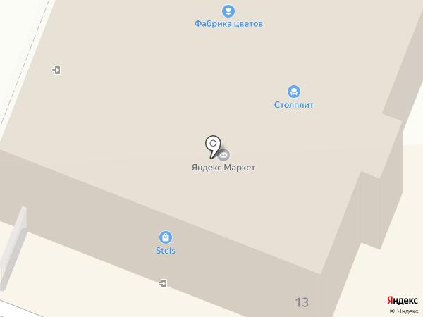 Фабрика цветов на карте Брянска