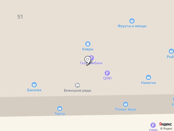 Фарминвест на карте Брянска