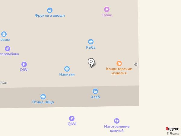 Точка займа на карте Брянска