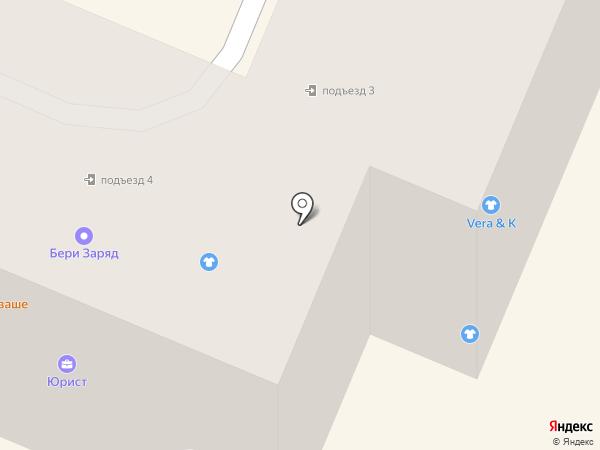 БГСН на карте Брянска