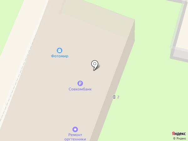 Банкомат, Восточный экспресс банк, ПАО на карте Брянска