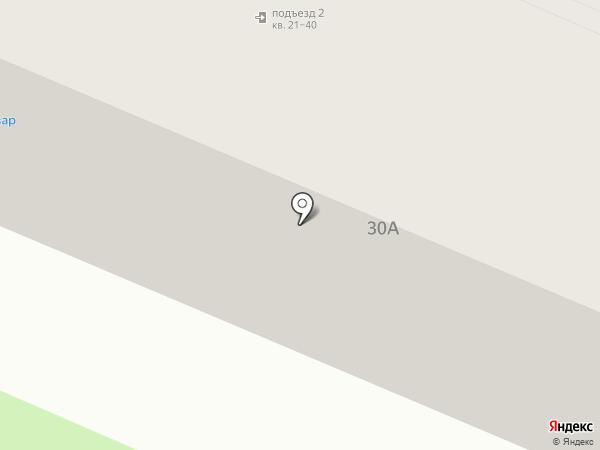 Инь Янь на карте Брянска