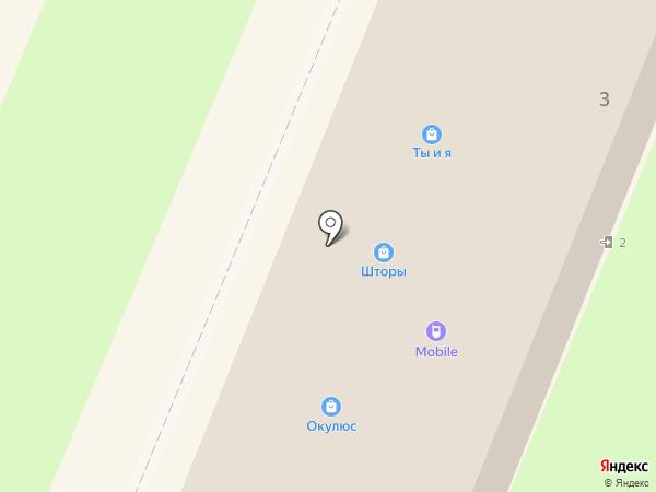 Магазин штор на карте Брянска