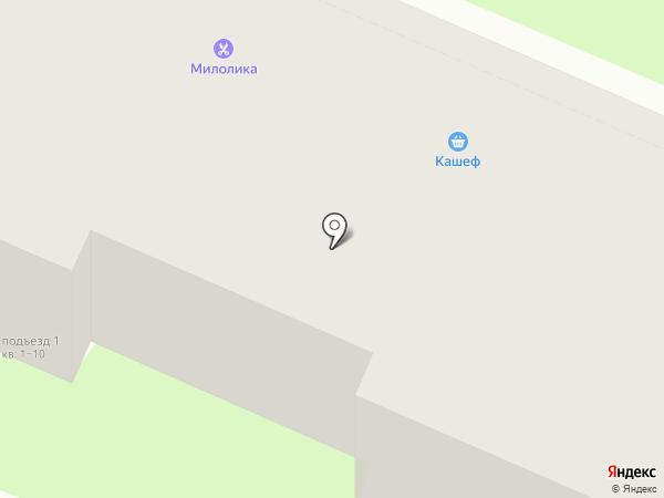 Милолика на карте Брянска