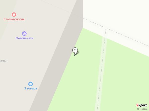 Супер Комп на карте Брянска