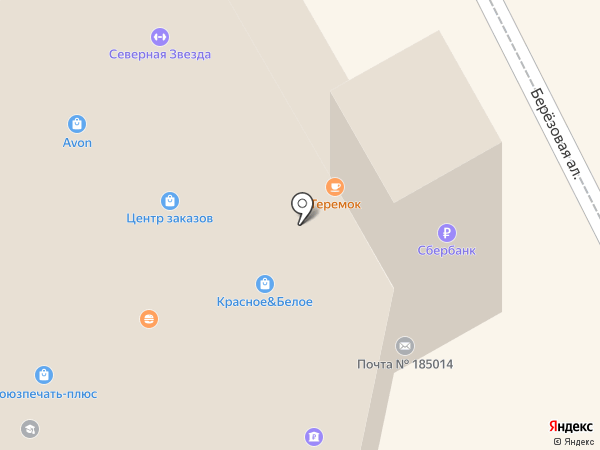 Сбербанк, ПАО на карте Петрозаводска