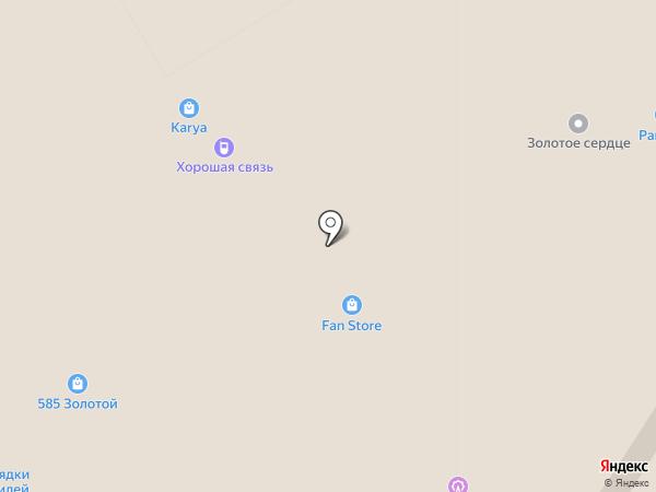 Русская чайная компания на карте Петрозаводска