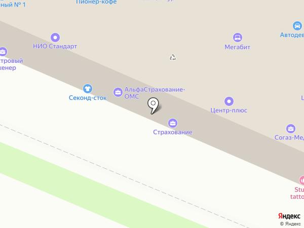 Секонд хэнд на карте Брянска