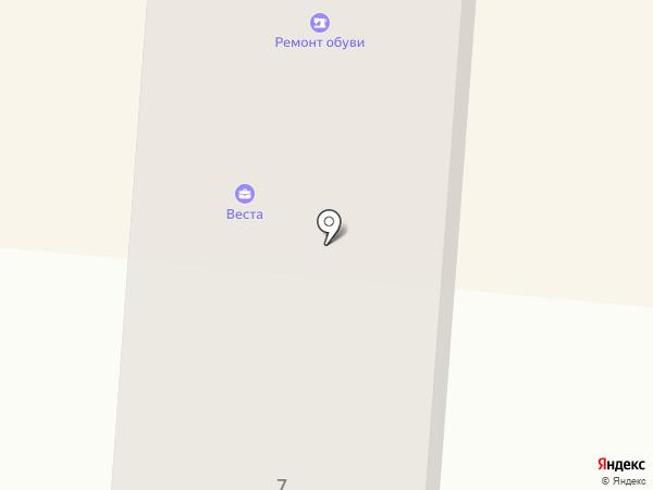 Веста на карте Брянска